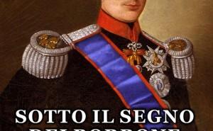 """Presentazione libro """"SOTTO IL SEGNO DEI BORBONE Storia del Grande Regno delle Due Sicilie"""""""